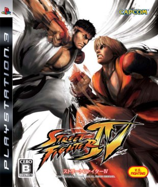 sf4japanesecover