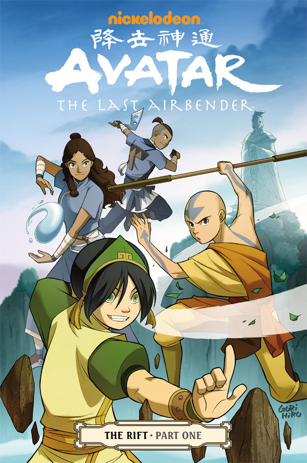 avatar  the last airbender   Search Results   Nerdy But Flirty Avatar The Rift