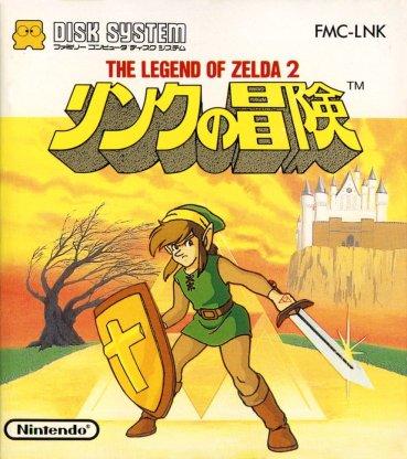 Zelda_ii_the_adventure_of_link_FDS