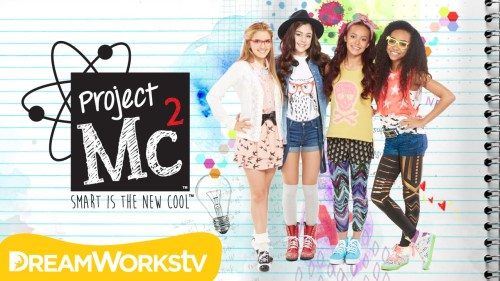 projectmc2